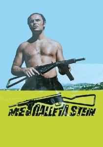 0000213_cine_politico_anarquismo_metralleta_stein