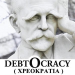Deudocracia (2011)