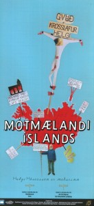 motmaelandi_islands