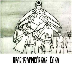 juguetes_sovieticos