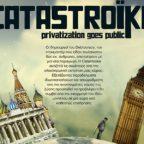 Catastroika: El Colapso Económico Planificado