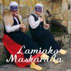 Lamiako maskarada, 2017