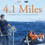 4,1 miles (2016)